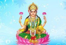 Goddess Maha Lakshmi Mantra