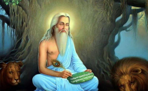 Simple Meaning Ramayana Hindi Litairian