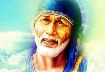 Sai Baba Mantra for Money Success Wealth Marriage Miracles Job Health