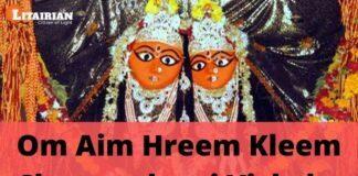 Chamunda Mantra Om Aim Hreem Kleem Chamundayai Vichche